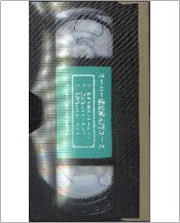 速読訓練VHS版